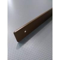 Торцова планка для стільниці EGGER ліва колір RAL8014